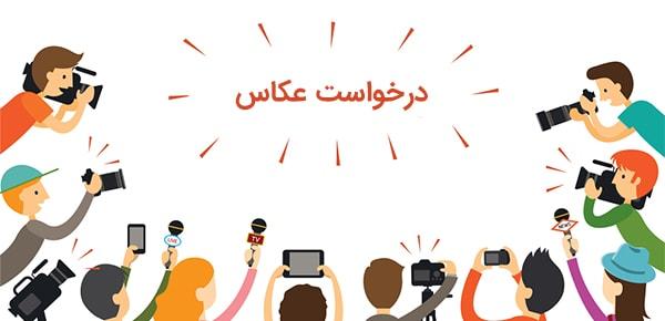 15% تخفیف اولین رزرو کادرو در تهران