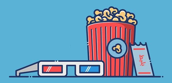 سینماهای نیم بها در روزهای مختلف هفته در سینما تیکت