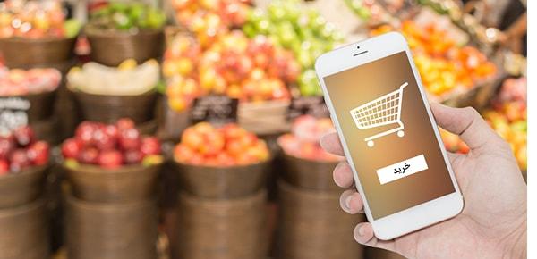 10% تخفیف اولین خرید مستر میوه