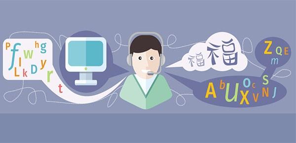 20% تخفیف اولین ثبت نام کلاسهای آنلاین مکالمه اکسین چنل