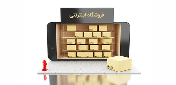 1500 تومان تخفیف خاص باکس
