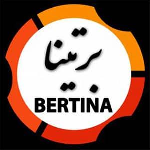 کد تخفیف برتینا