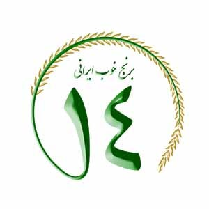 کد تخفیف برنج ایرانی 14