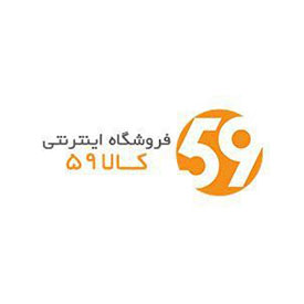 کالا 59