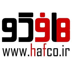 42 هزار تومان تخفیف هافکو