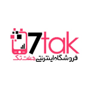 8% تخفیف قاب و شاسی موبایل هفت تک