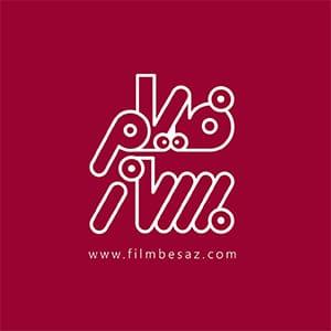 فیلم بساز