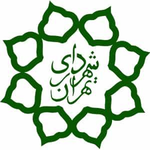 کد تخفیف شهرداری تهران