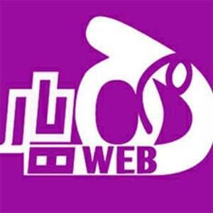 کد تخفیف همیار وب