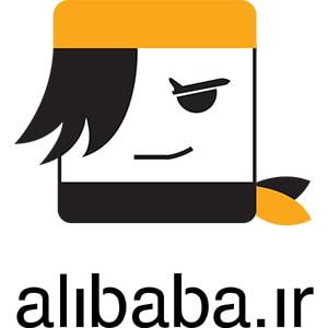 کد تخفیف علی بابا
