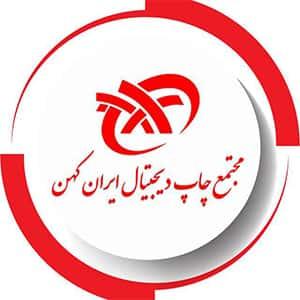 ایران کهن