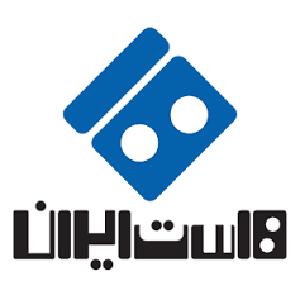 20% تخفیف گواهی ssl هاست ایران